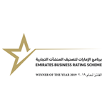 Emirates Business Rating Scheme